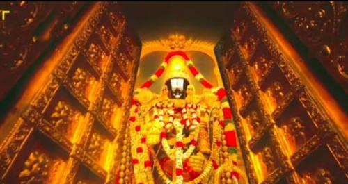 Sri Venkateswara Tirupati